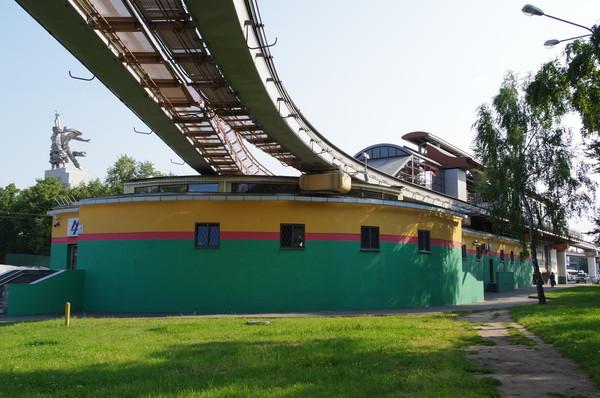 Станция «Улица Сергея Эйзенштейна» Московской монорельсовой транспортной системы