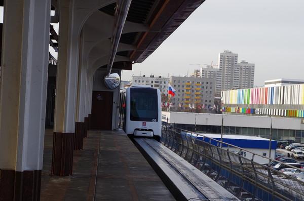 Станция «Телецентр» Московской монорельсовой транспортной системы