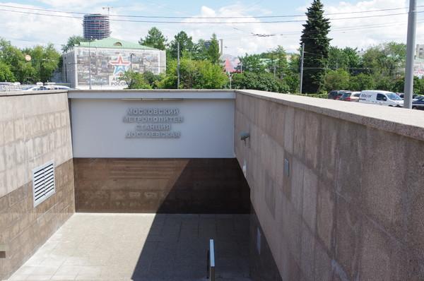 Подземный переход, совмещённый с вестибюлем станции «Достоевская»