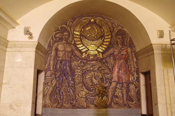 Мозаика на станции«Павелецкая» Кольцевой линии Московского метрополитена