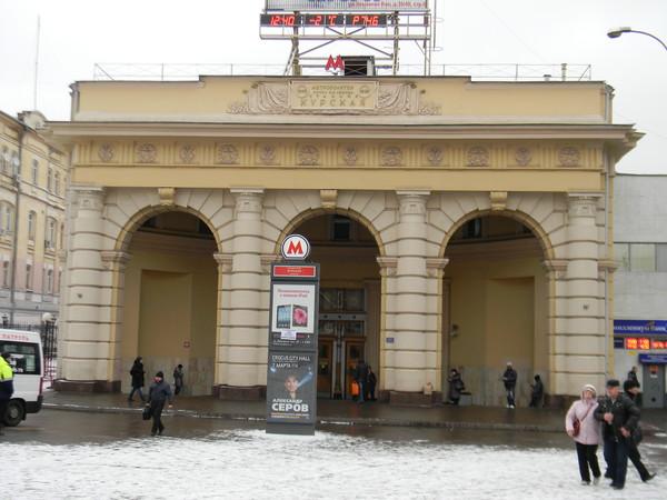 Станция «Курская» Кольцевой линии Московского метрополитена