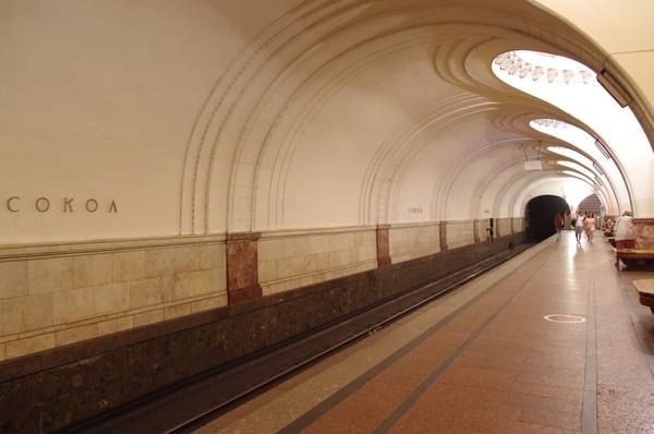 «Сокол» - станция Замоскворецкой линии Московского метрополитена