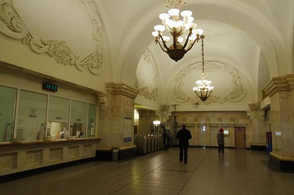 Станция «Арбатская» (Арбатско-Покровской линии)