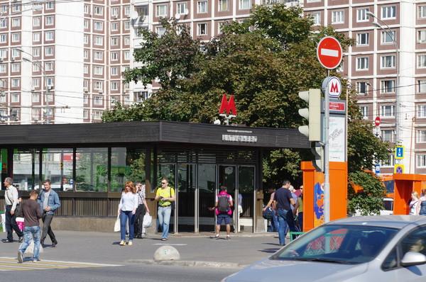 Станция «Алтуфьево» Серпуховско-Тимирязевской линии Московского метрополитена