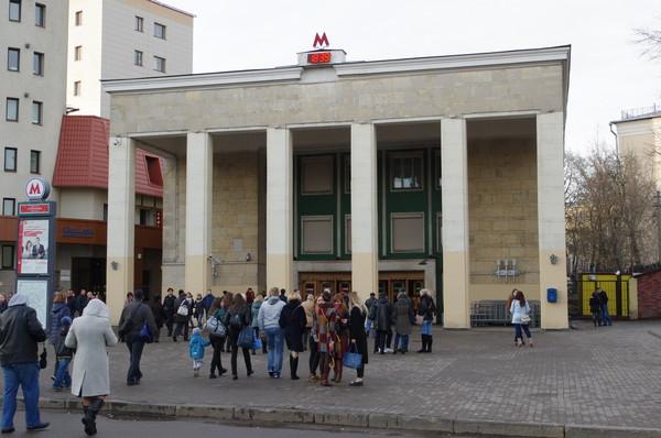 Станция «Спортивная» Сокольнической линии Московского метрополитена