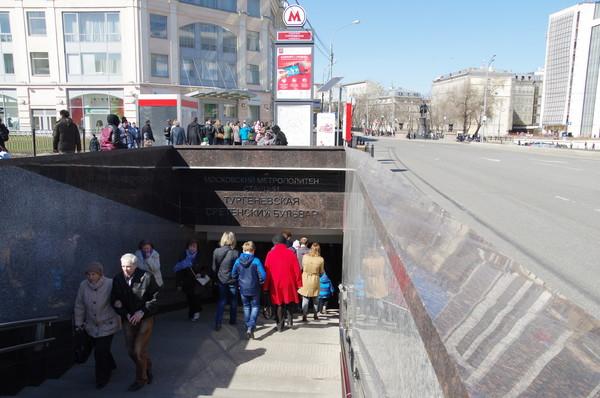 Вестибюль станции метро «Тургеневская» совмещённый со «Сретенским бульваром»