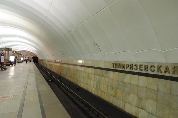 Станция «Тимирязевская» Серпуховско-Тимирязевской линии Московского метрополитена
