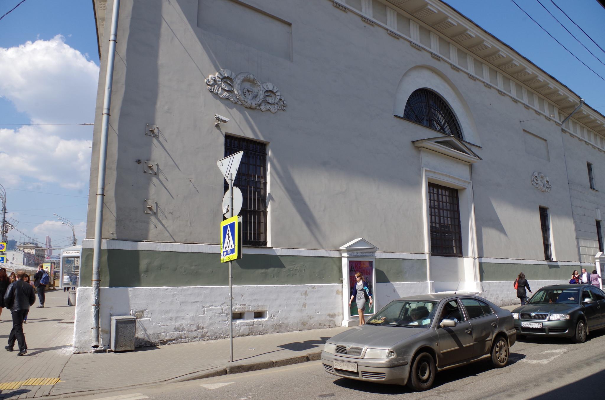Музей Москвы (Комплекс «Провиантские магазины»). Зубовский бульвар, дом 2