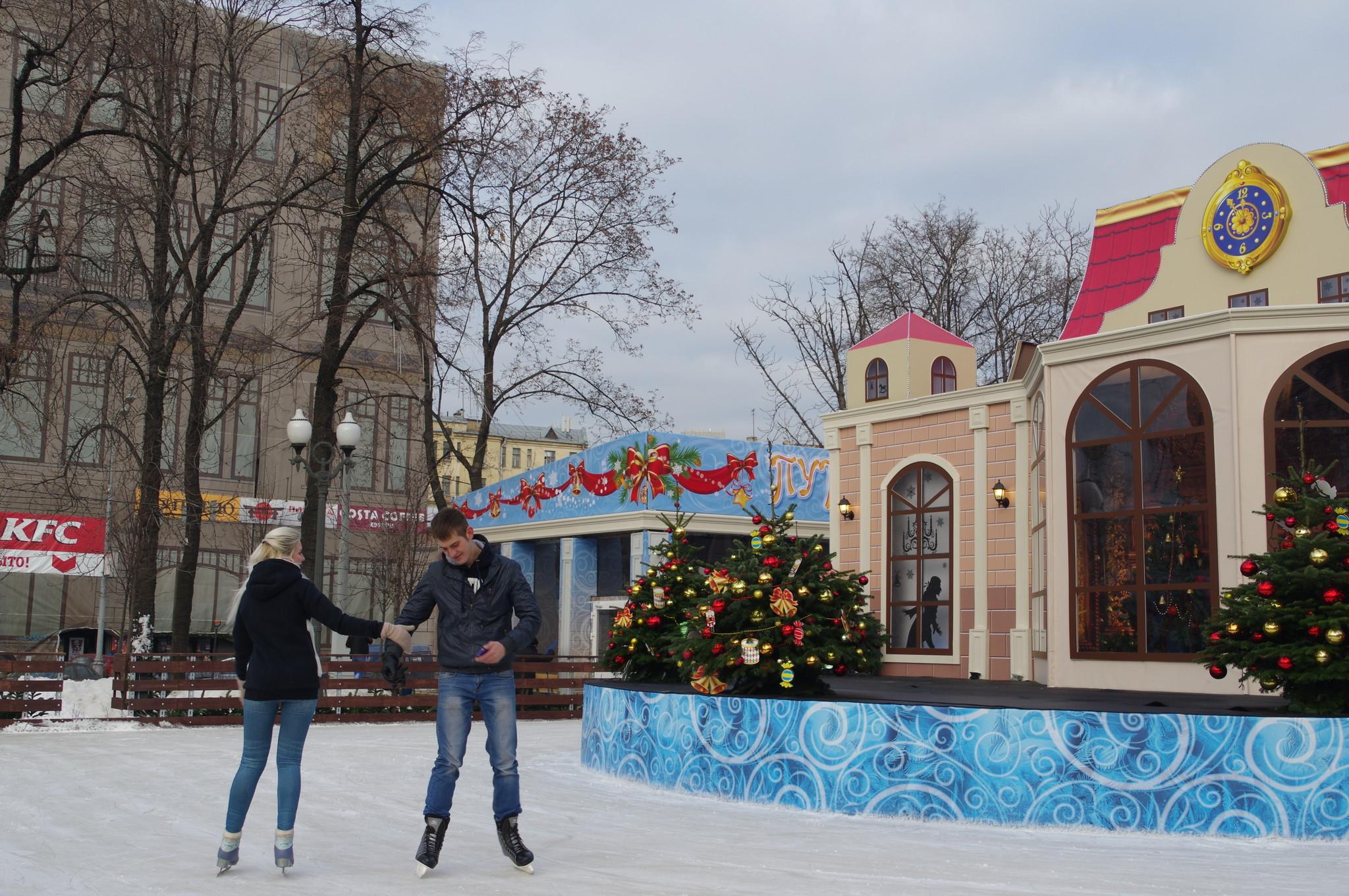 Каток на Пушкинской площади