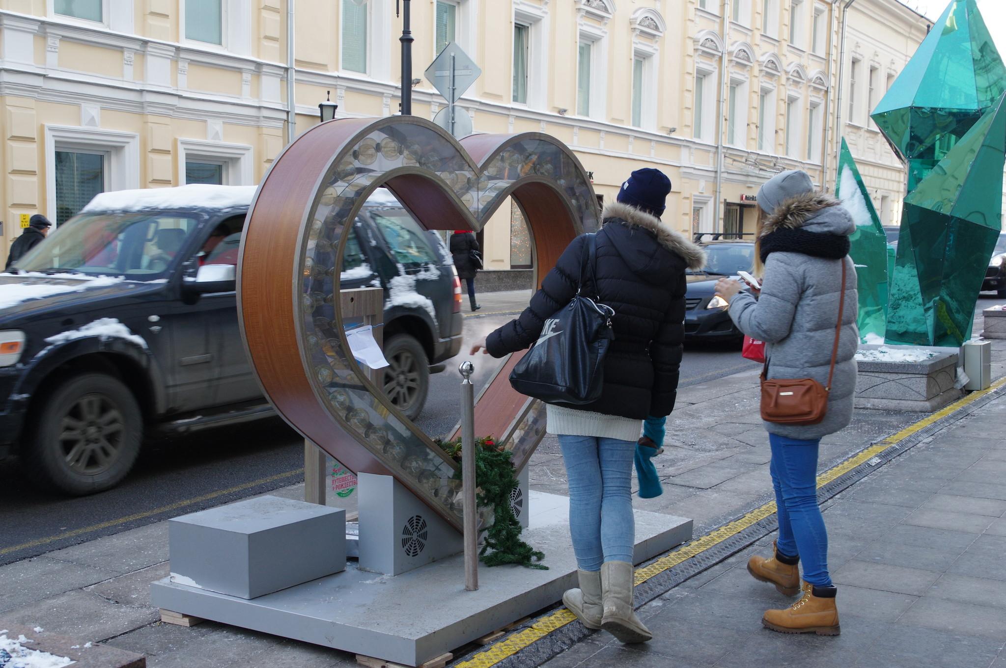 На улице Большая Дмитровка