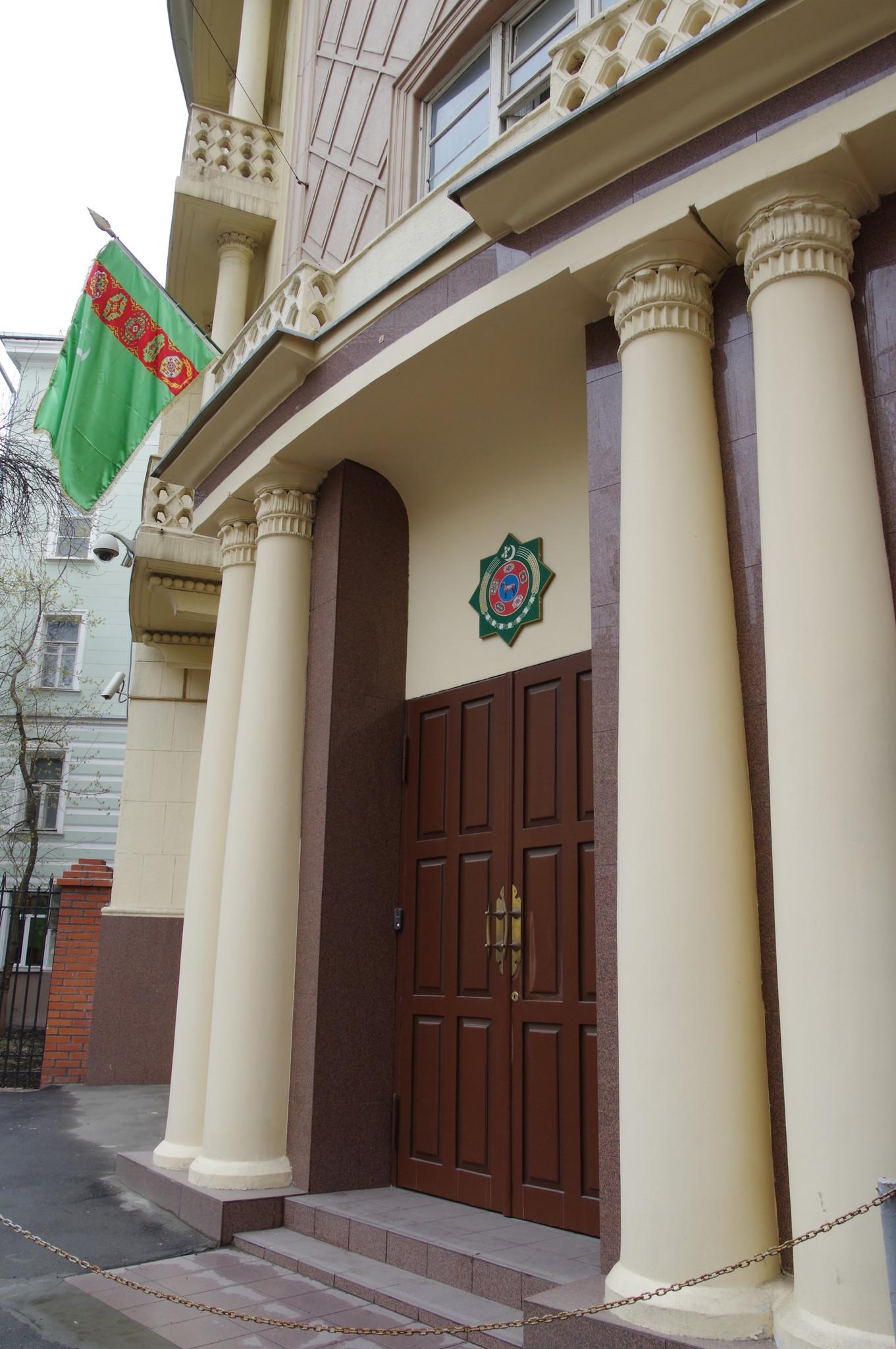 Посольство Туркменистана в Москве (Филипповский переулок, дом 22). Здание было построено в 1908 году как доходный дом (архитектор Георгий Павлович Евланов)