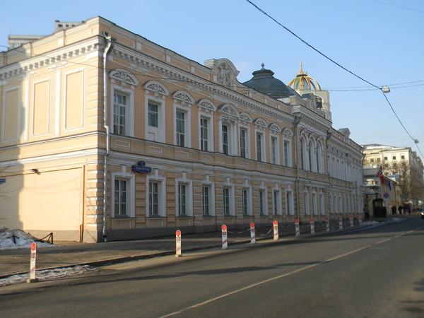 Посольство Королевства Норвегия в Российской Федерации (Поварская улица, дом 7)