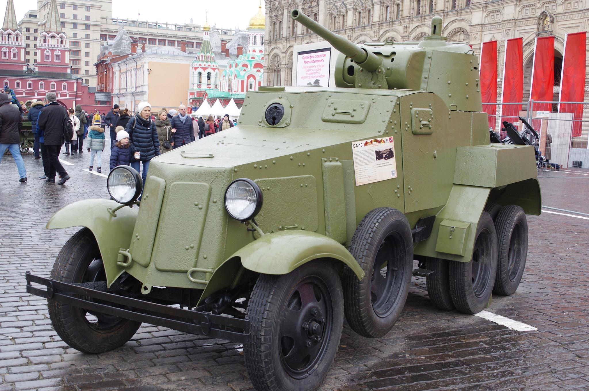 Средний бронеавтомобиль БА-10 на Красной площади