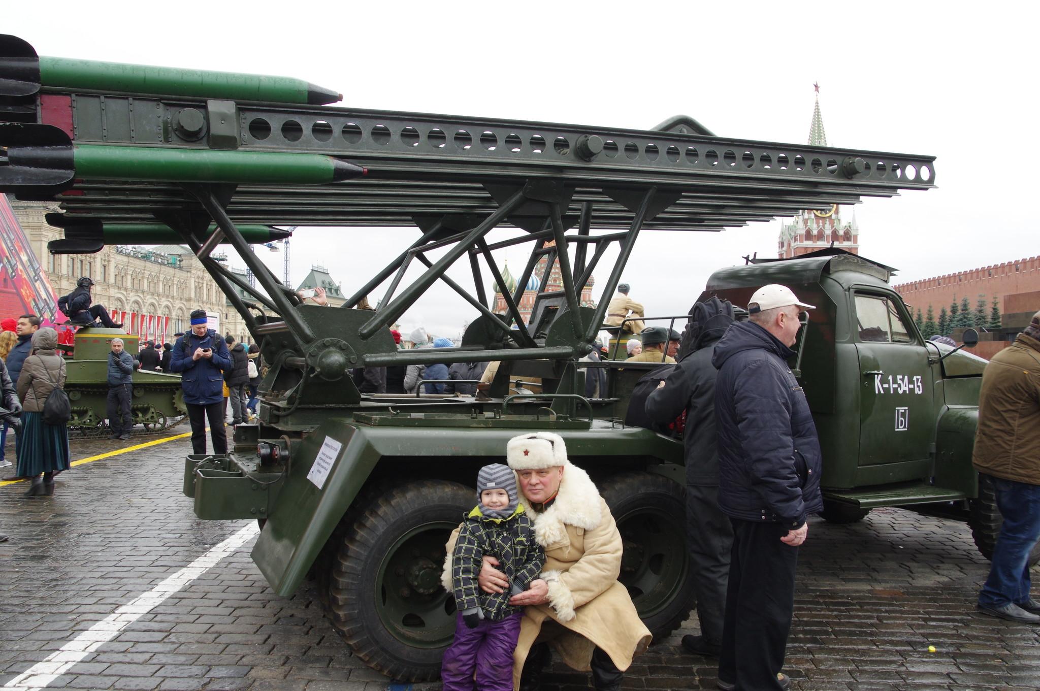 Боевая машина реактивной артиллерии БМ-13 «Катюша»