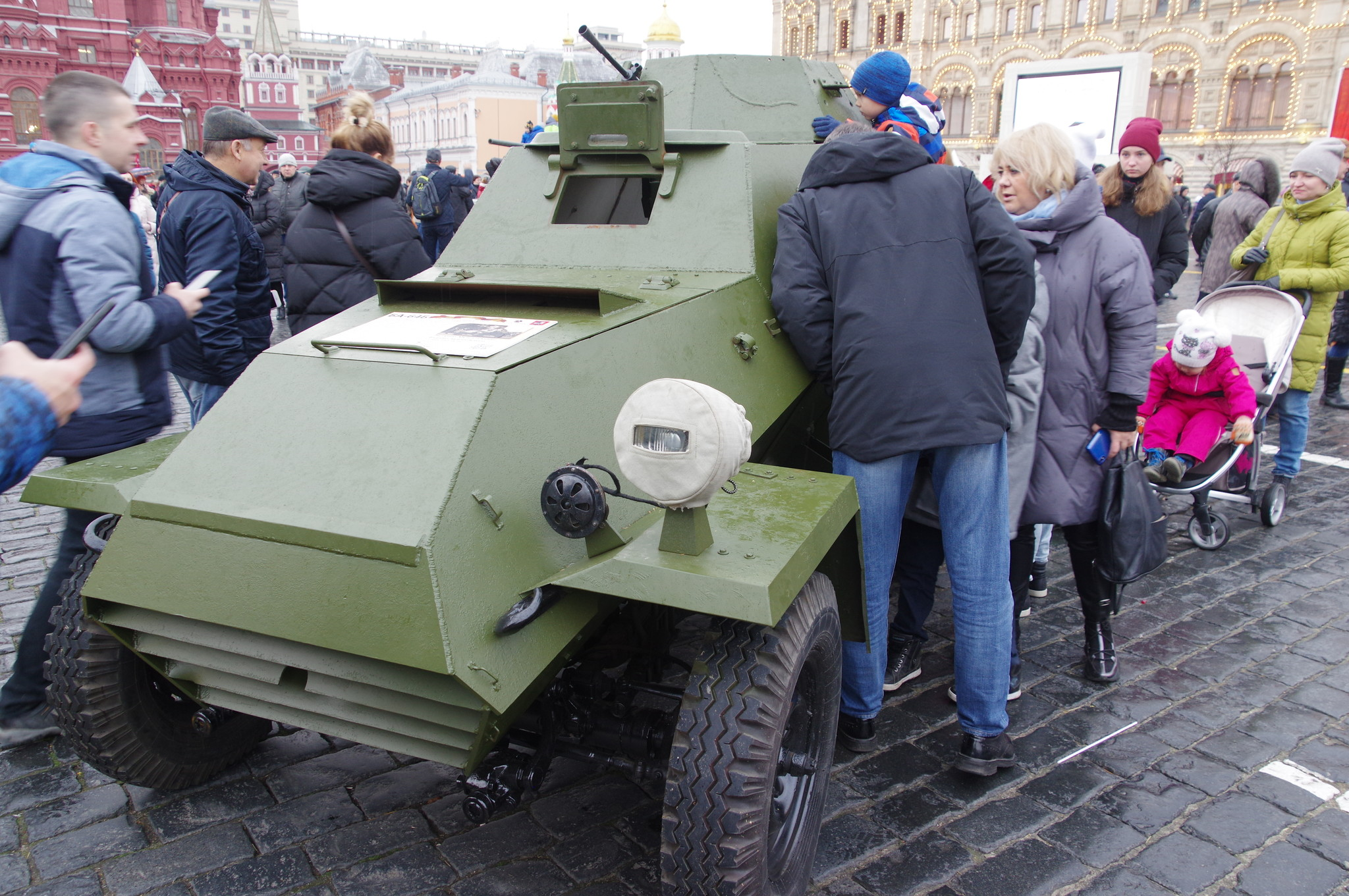 Лёгкий бронеавтомобиль БА-64Б