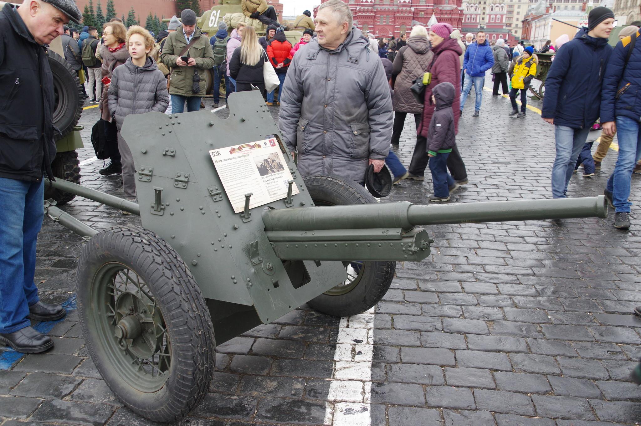 45-мм противотанковая пушка образца 1937 года (53-К)