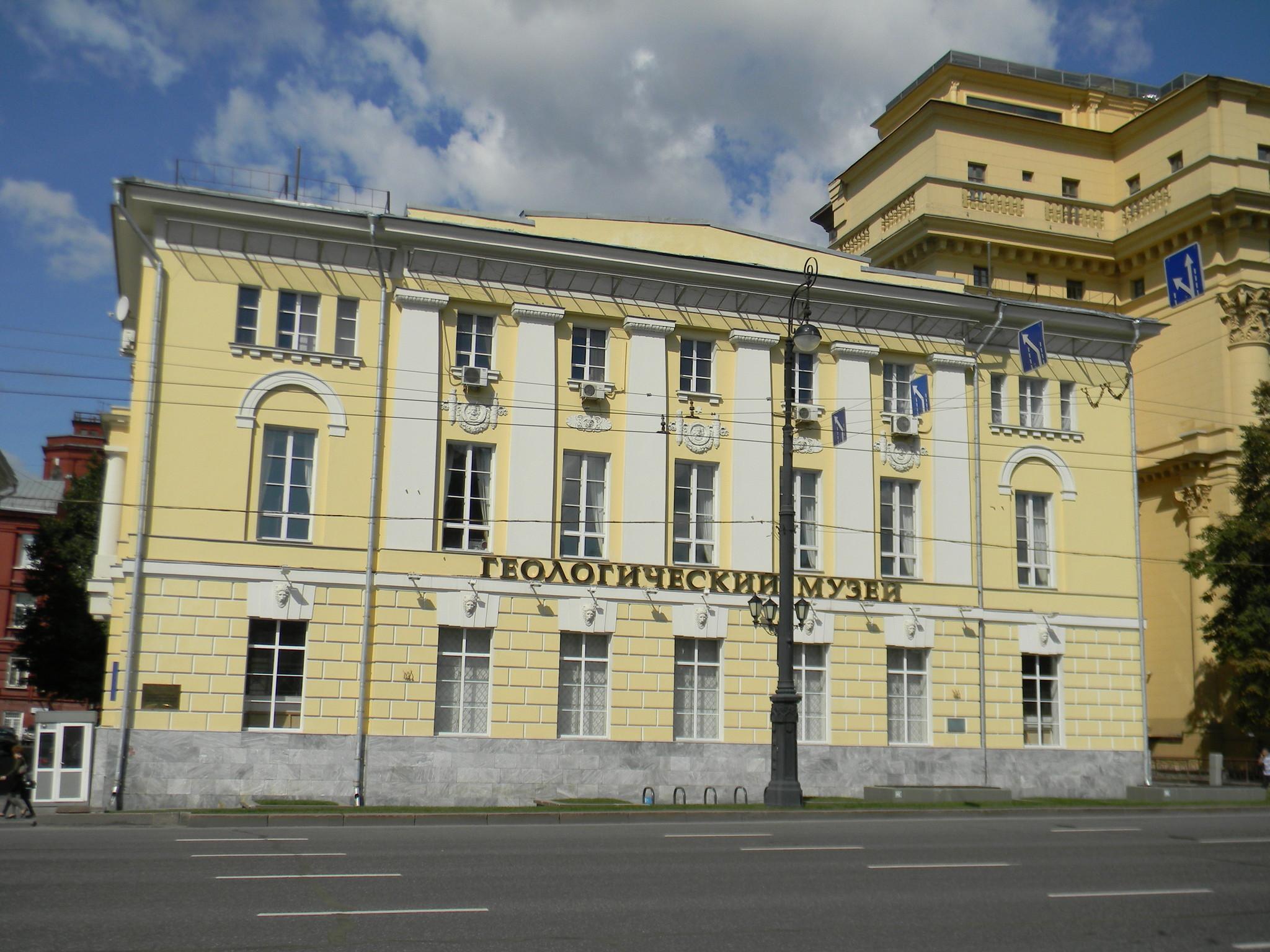 Государственный геологический музей имени В.И. Вернадского РАН (улица Моховая, дом 11, строение 11)