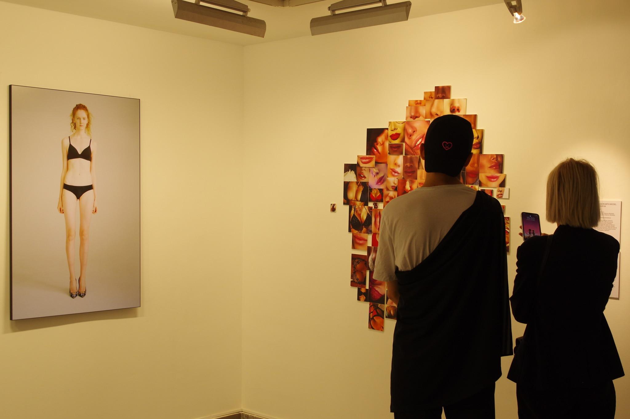 Выставка Ильмиры Болотян «Нематериальный труд» в Музее современного искусства