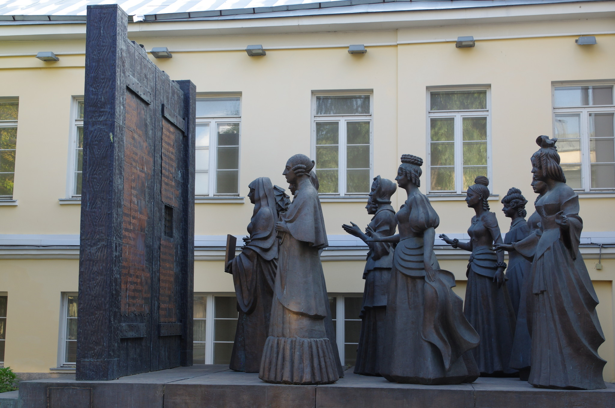 Работа Зураба Церетели. Московский музей современного искусства (Гоголевский бульвар, дом 10)
