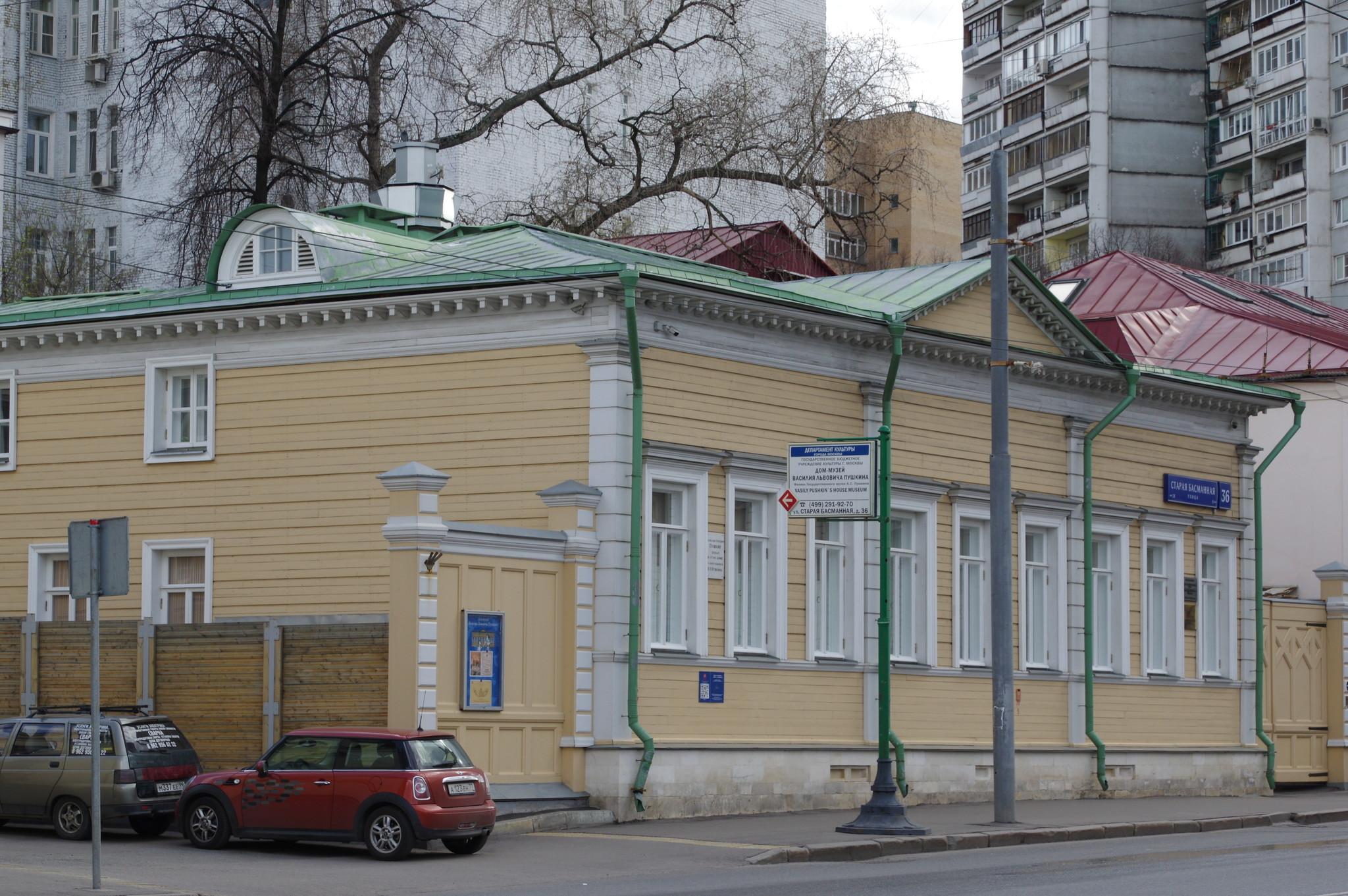 Дом-музей Василия Львовича Пушкина (Старая Басманная улица, дом 36)
