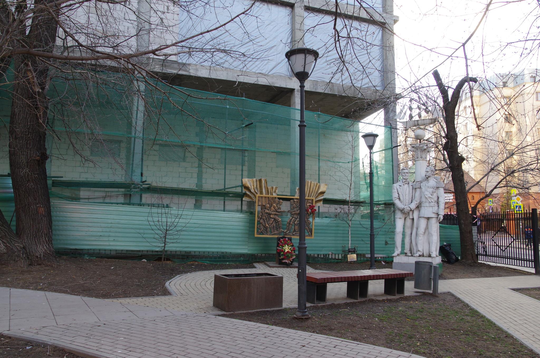 Московский государственный музей «Дом Бурганова»