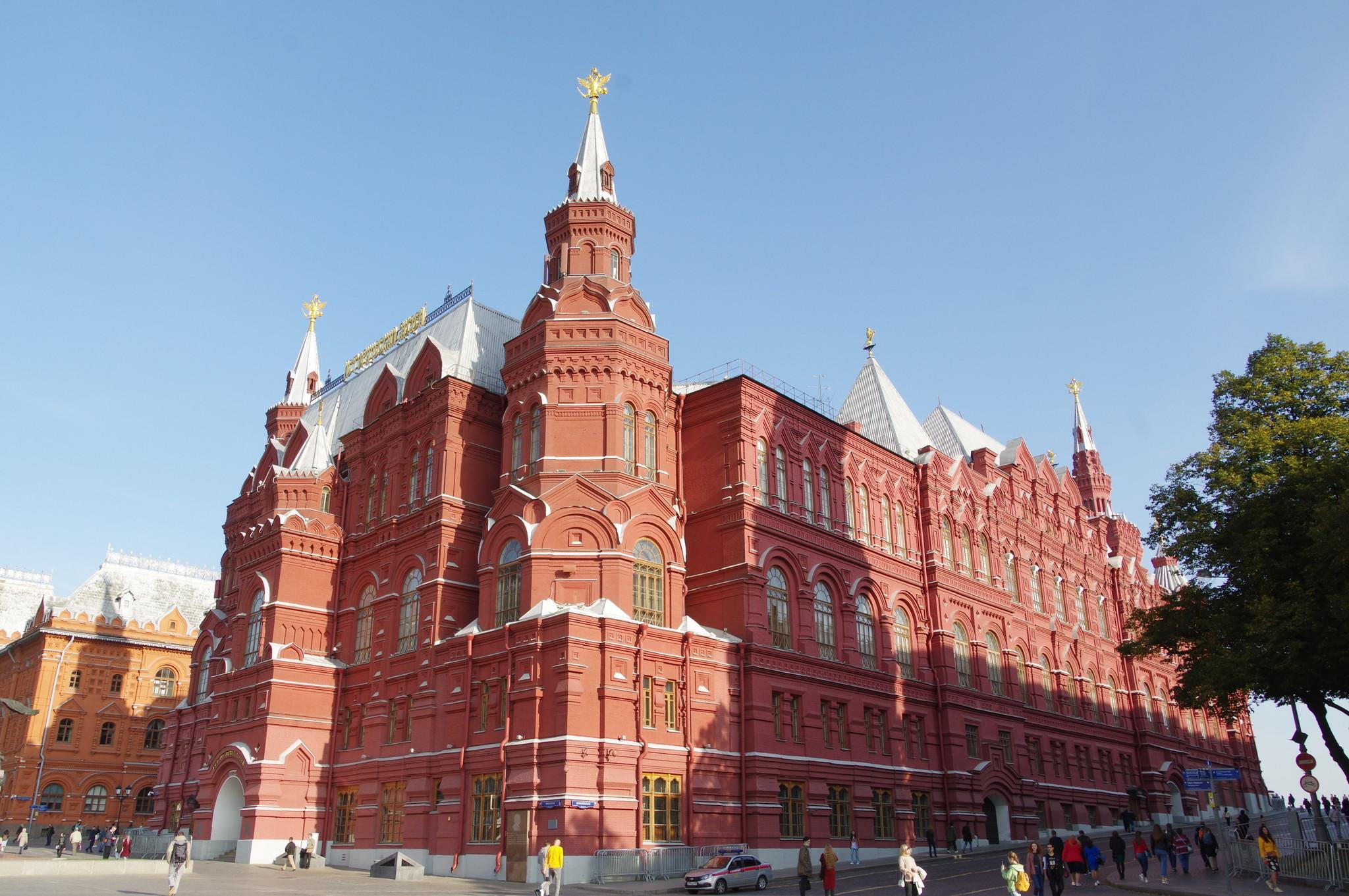 Государственный исторический музей (Красная площадь, дом 1)