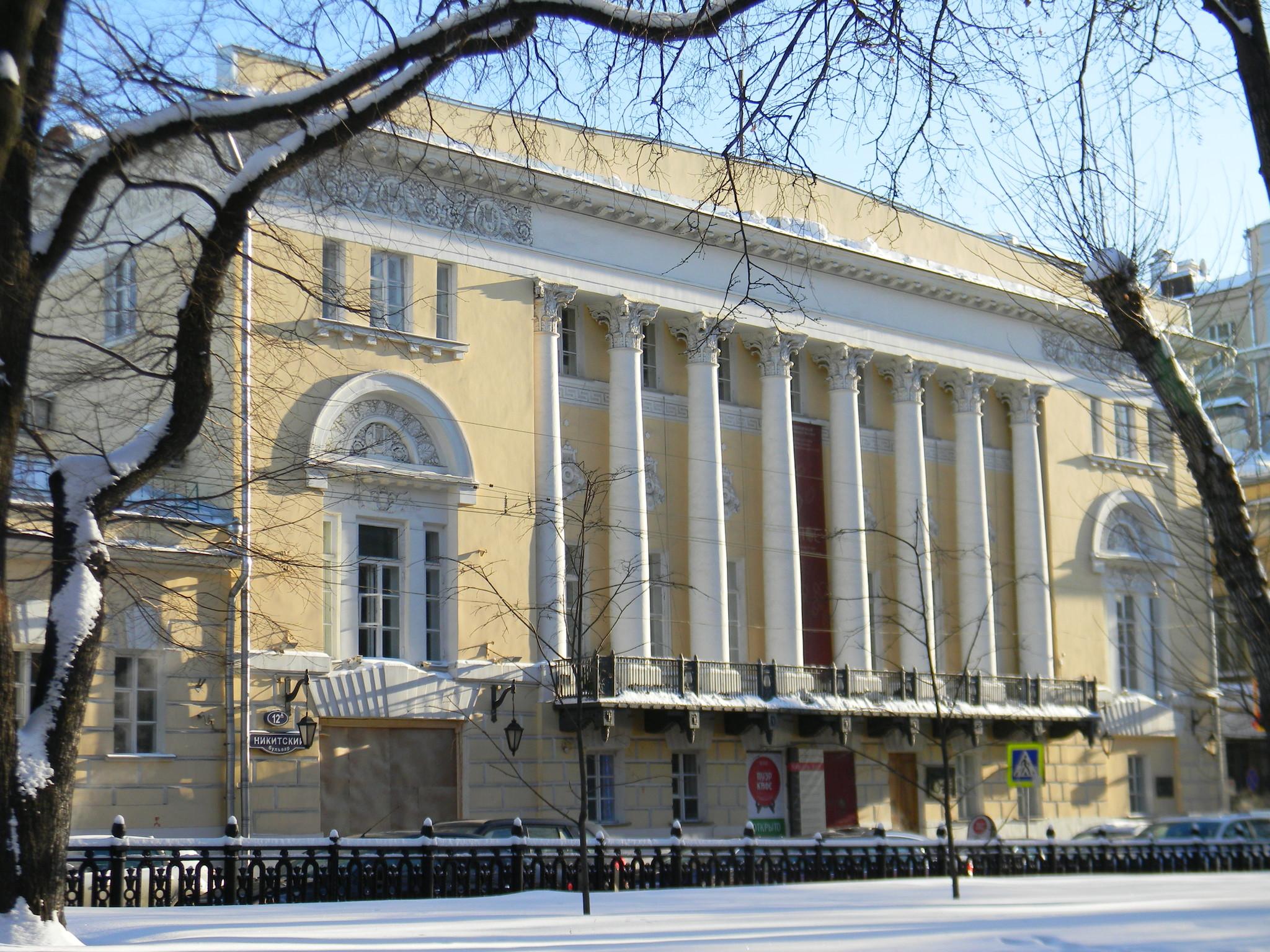 Государственный музей искусства народов Востока (Никитский бульвар, дом 12А)