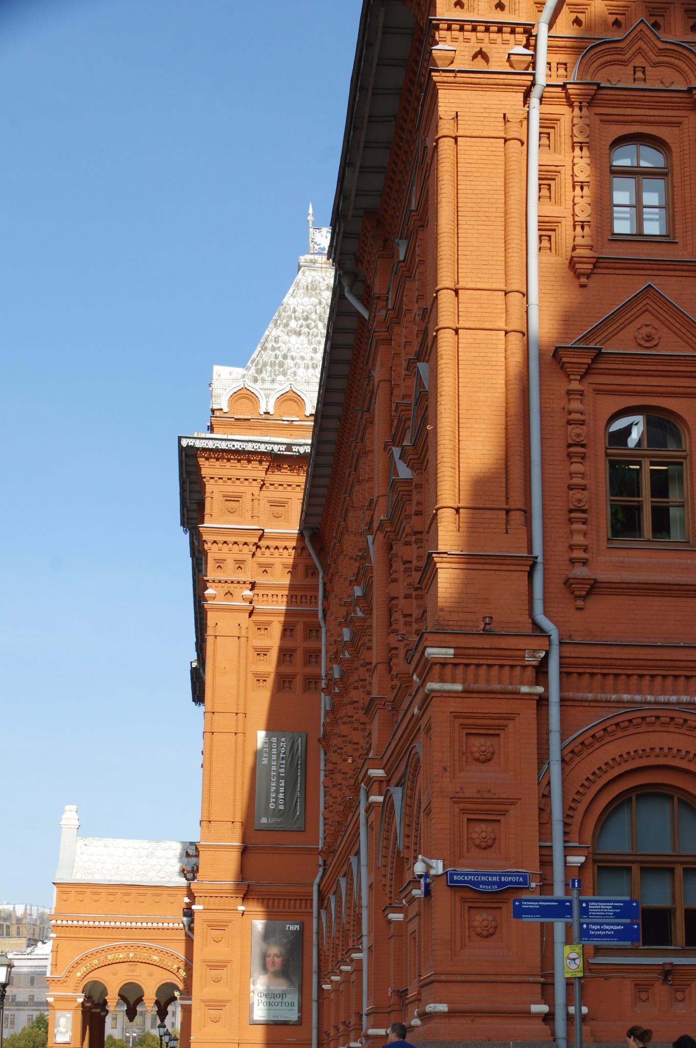 Музей Отечественной войны 1812 года (Площадь Революции, дом 2/3)