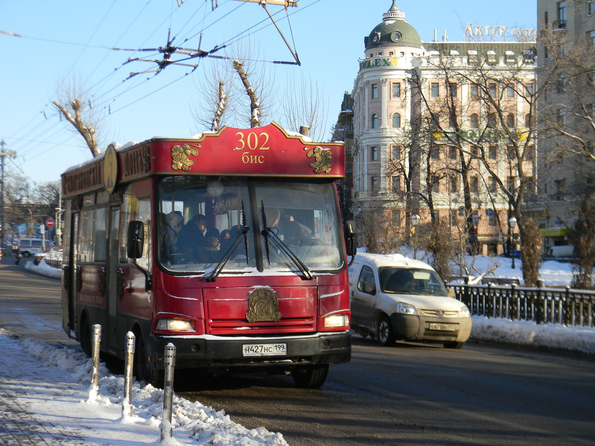 Автобус 302 бис музея-театра «Булгаковский Дом»