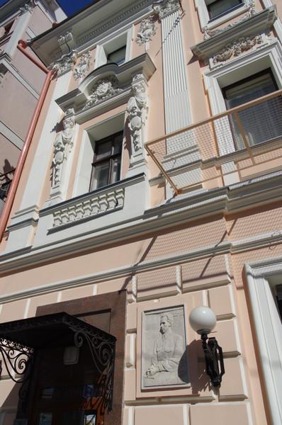Музей-квартира писателя Н.А. Островского (Тверская улица, дом 14)