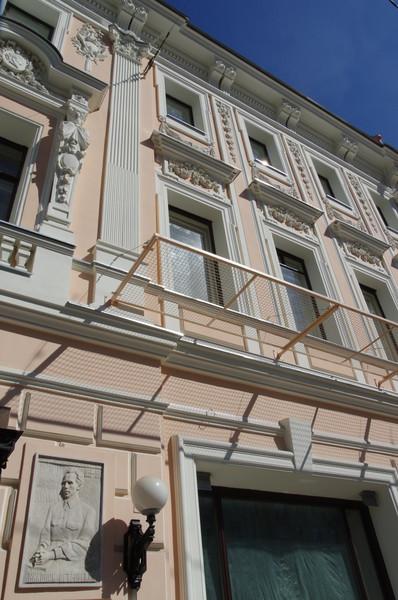 Государственный музей-гуманитарный центр