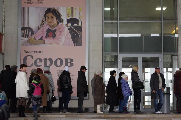 В Москве открылась масштабная выставка работ художника Валентина Серова