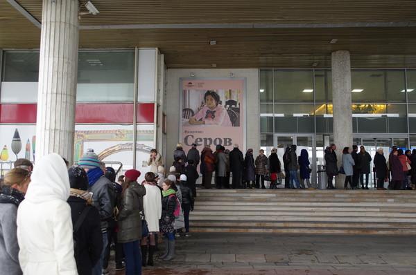 Серов на крымском валу