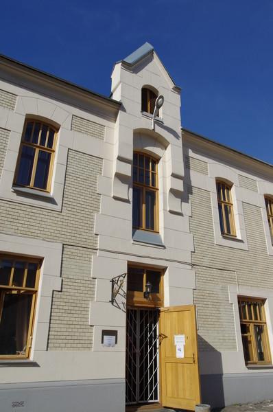 Мемориальный музей-квартира А.Н. Толстого (улица Спиридоновка, дом 2)
