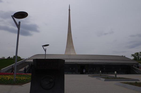 Музей космонавтики (Проспект Мира, дом 111)