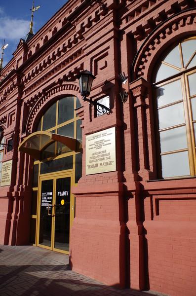 Новый Манеж (Малый Манеж, «Георгиевская» электрическая станция). Георгиевский переулок, дом 3, строение 3