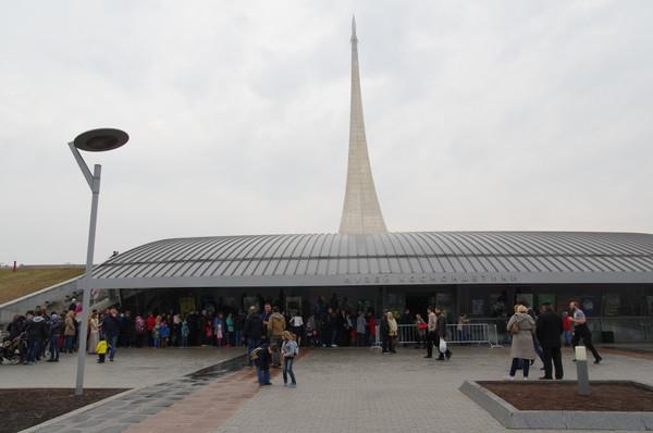 Мемориальный музей космонавтики (Проспект мира, дом 111)