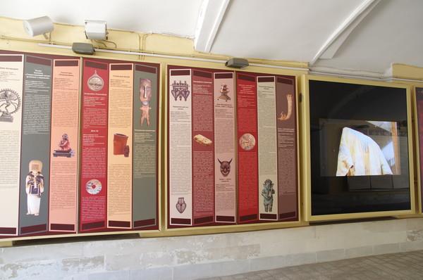 Государственный музей искусства народов Востока (Никитский бульвар, дом 12 A)