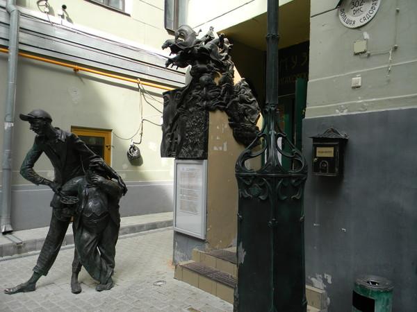 Музей «Булгаковский Дом» (Большая Садовая улица, дом 10)