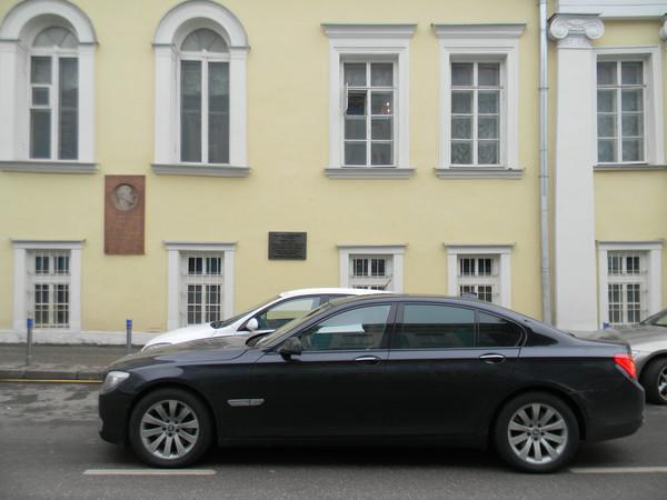 Дом-музей К.С. Станиславского (Леонтьевский переулок, дом 6, строение 1)