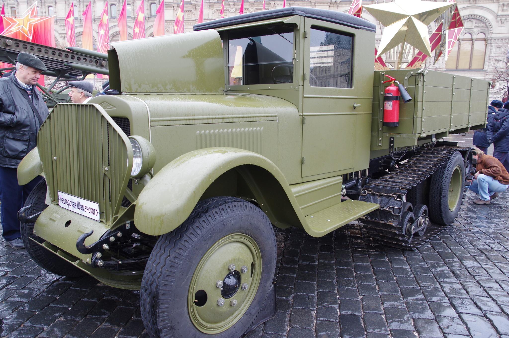 Полугусеничный грузовик ЗИС-33 1940 года выпуска