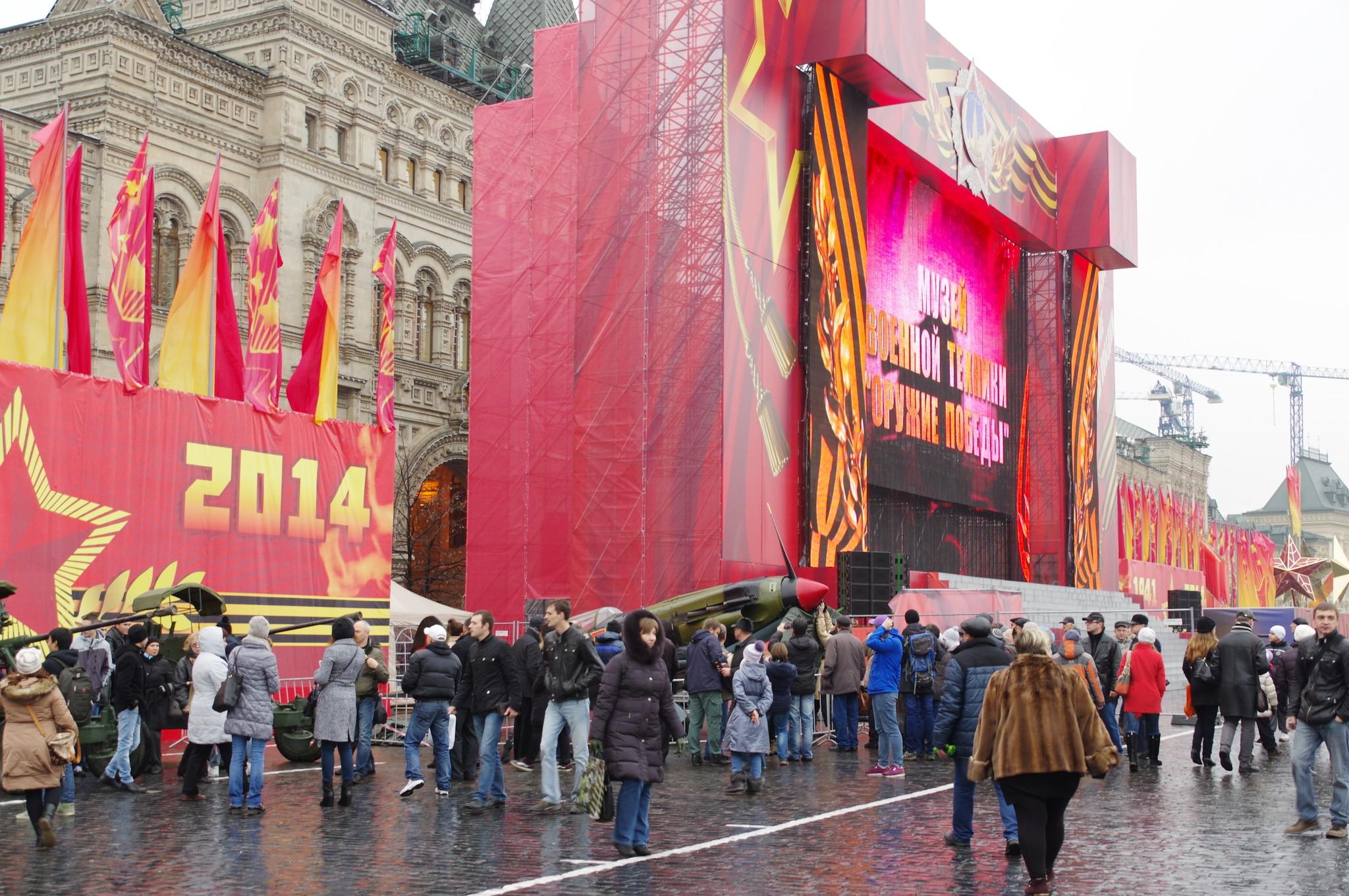 На Красной площади 7 ноября 2014 года
