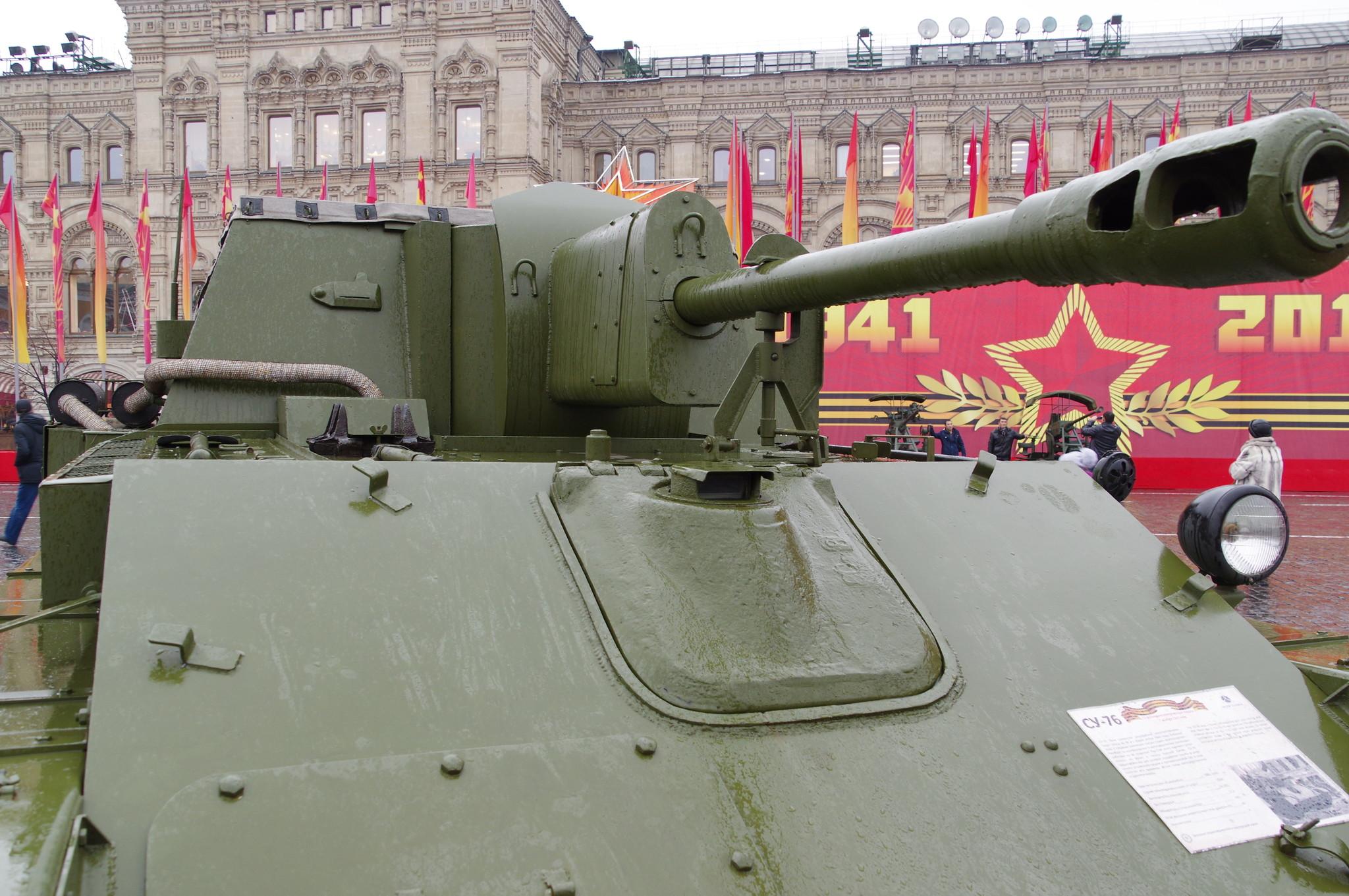 Самоходная артиллерийская установка СУ-76