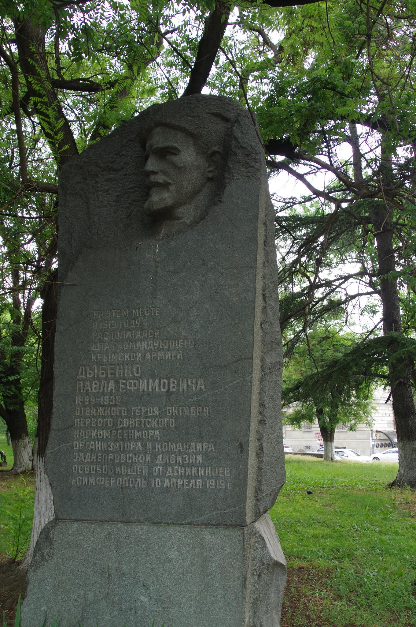 Мемориальная стела с горельефом Павла Ефимовича Дыбенко в Симферополе. На этом месте в 1919 году располагался штаб командующего Крымской армией
