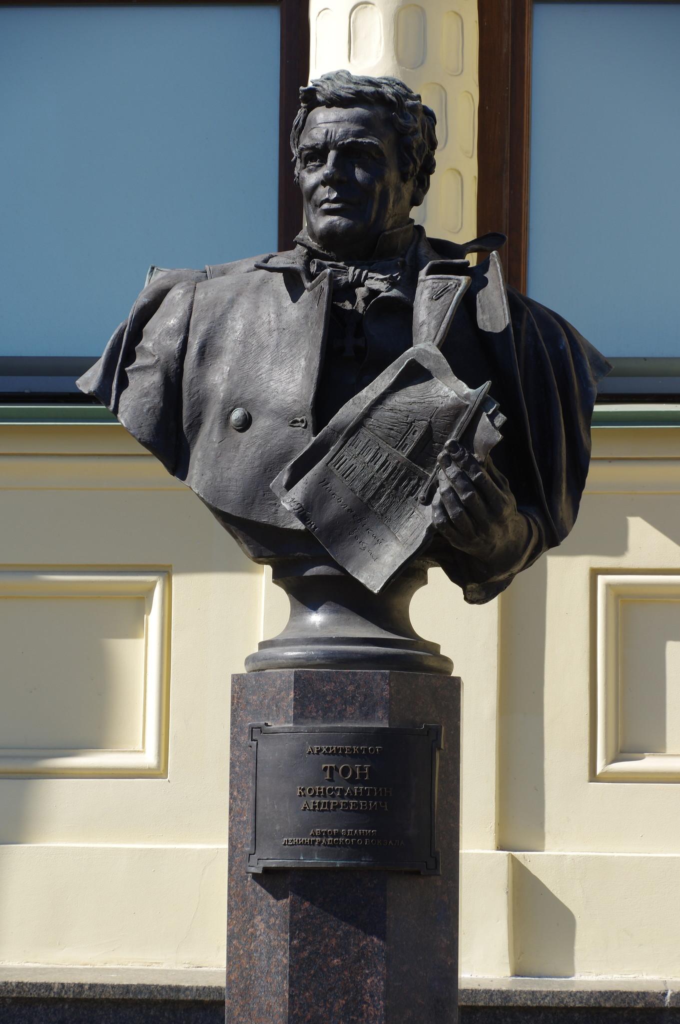 Бюст архитектора Константина Андреевича Тона у Ленинградского вокзала в Москве