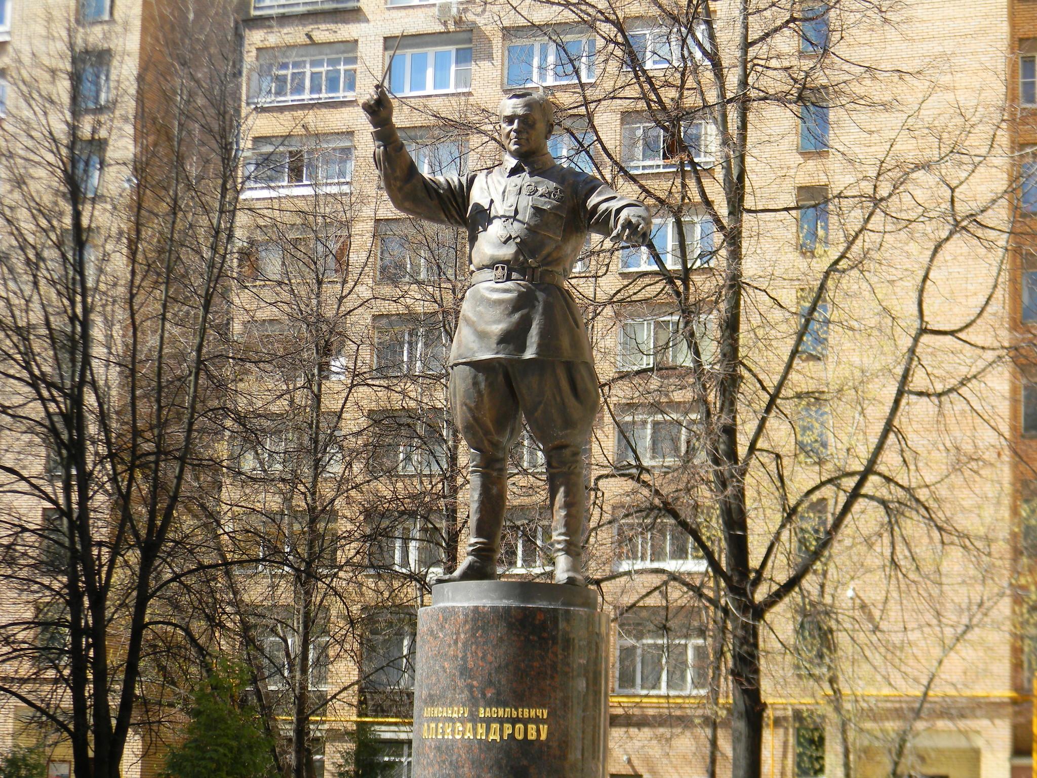 Памятник автору гимна СССР и песни «Священная война» Александру Васильевичу Александрову в Земледельческом переулке