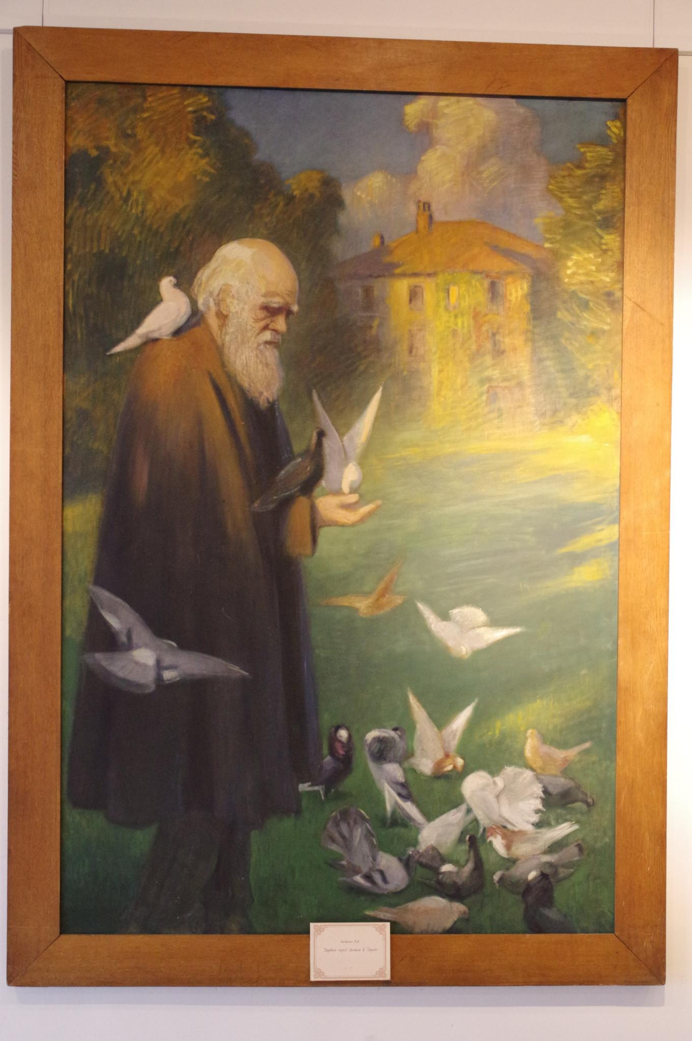 Дарвин перед домом в Дауне. Ватагин В.А. (Государственный Дарвиновский музей)