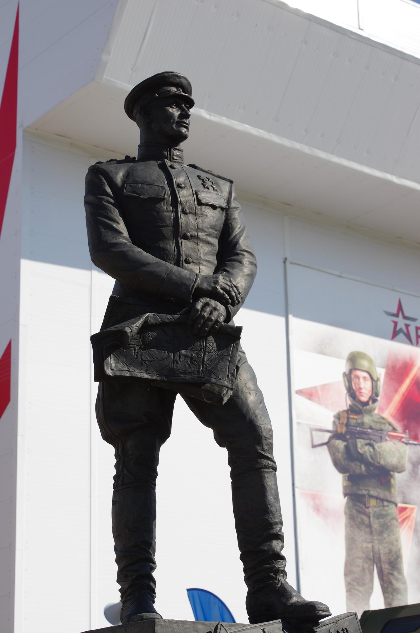 Памятник маршалу Советского Союза И.С. Коневу в парке «Патриот»