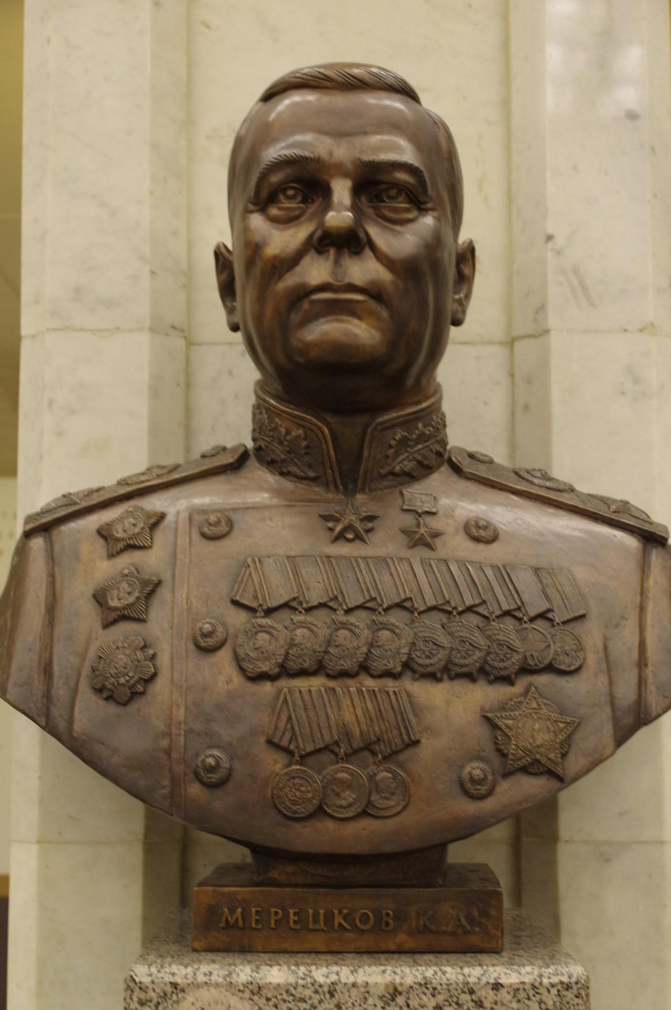 Бюст маршала Советского Союза Кирилла Афанасьевича Мерецкова в Центральном музее Великой Отечественной войны 1941-1945 гг.