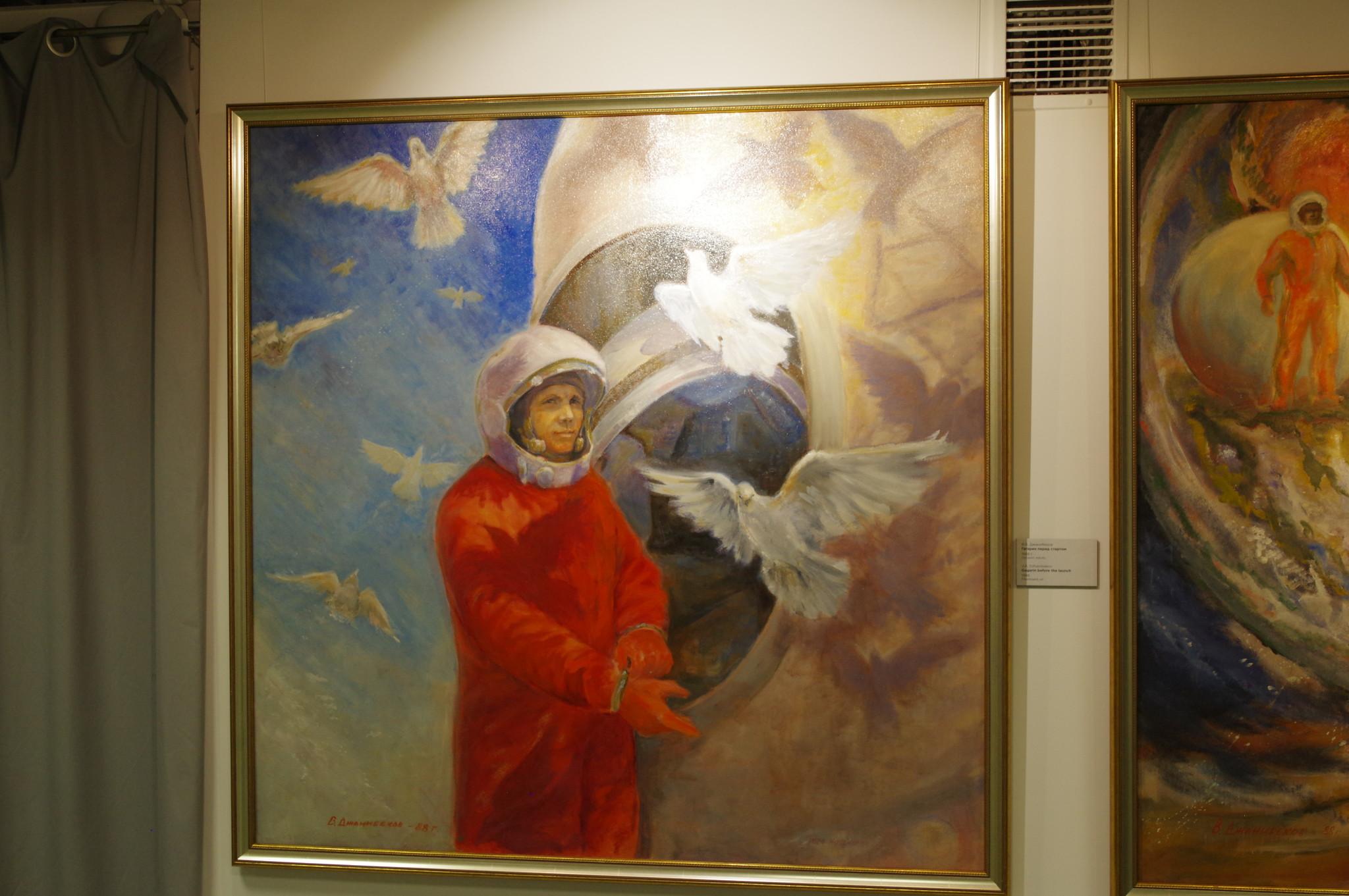Гагарин перед стартом. 1988 г. В.А. Джанибеков. Оргалит, масло. Мемориальный музей космонавтики (Проспект мира, дом 111)